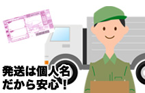 OP記念キャンペーン中!のイメージ